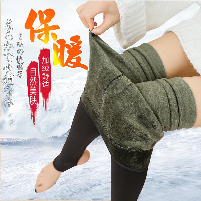 石墨烯假透肉打底踩脚显瘦高腰自发热加厚踩脚秋冬保暖压力打底