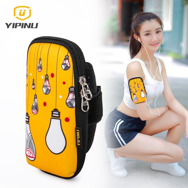 跑步手机包男女运动手机臂包健身装备6寸手机包防水臂袋8plus臂套