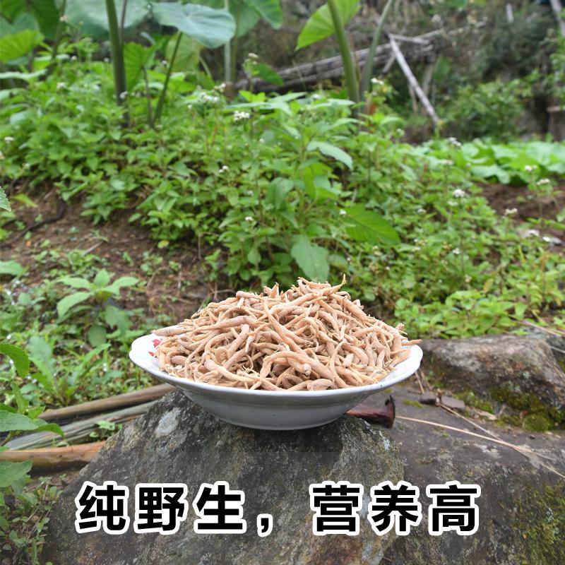 柘荣太子参特级孩儿参纯天然无硫野生中药材儿童健脾250g