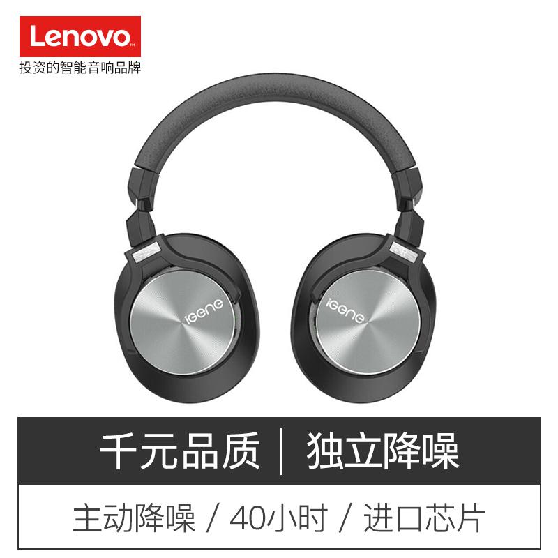 击音K5主动降噪头戴式睡眠蓝牙耳机耳罩男女坐飞机地铁隔音消噪无线音乐耳麦适用于苹果安卓手机电脑通用
