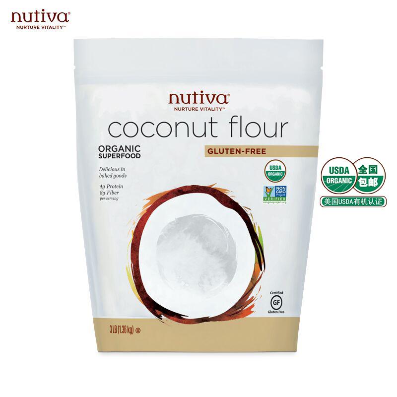nutiva/优缇 美国进口有机椰子面粉椰子粉无麸质无添加糖1.36KG