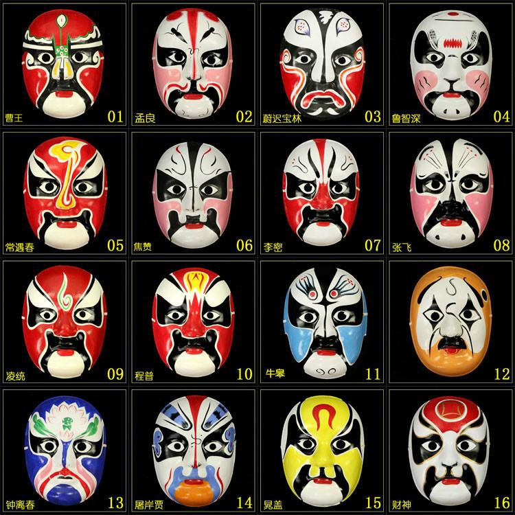 万圣节京剧脸谱成人儿童面具全脸纸浆变脸表演面具装饰挂件面具