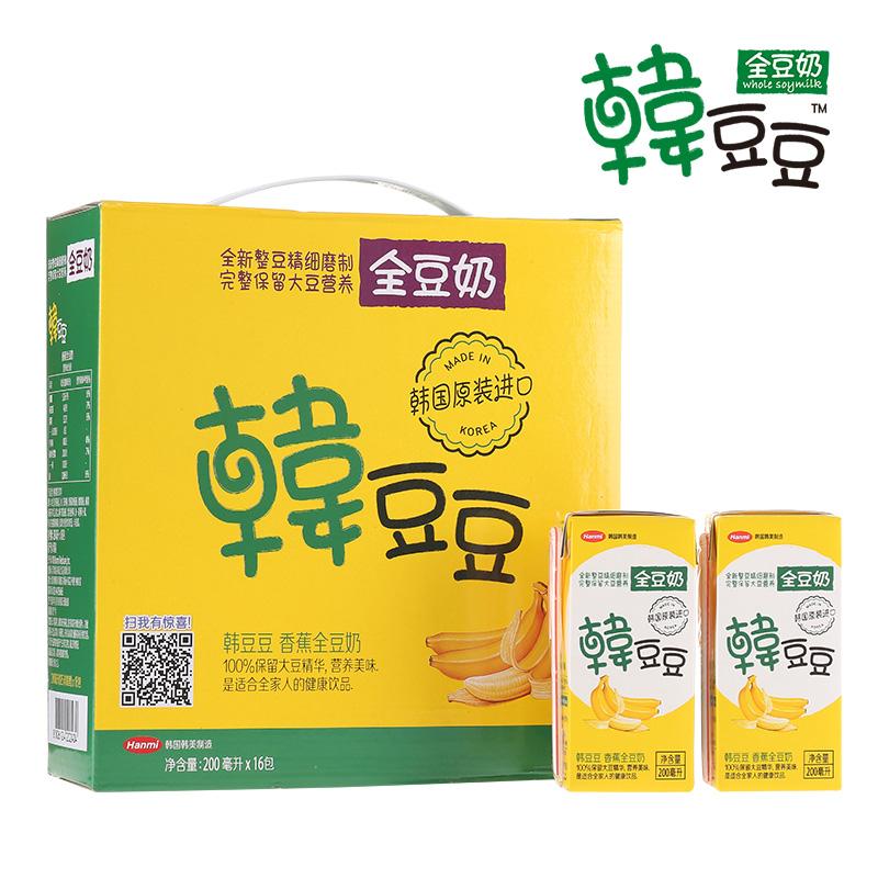 韩豆豆韩国进口豆奶香蕉味全豆奶饮料早餐奶整箱200ml*16盒