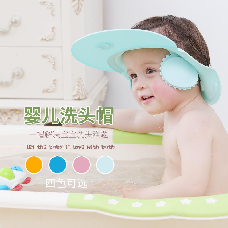 宝宝洗头帽儿童防水可调节小孩洗发帽洗澡神器硅胶护耳浴帽婴幼儿
