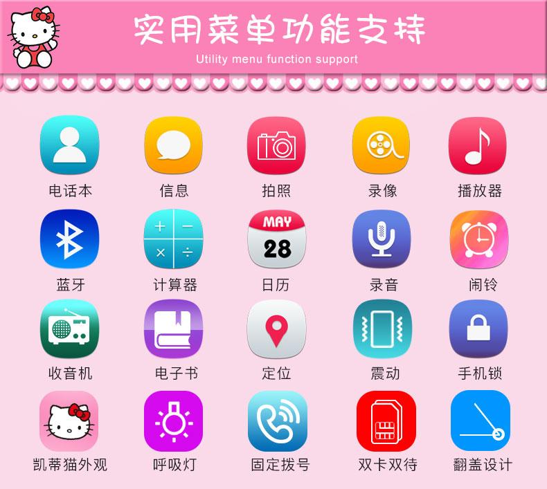 翻盖可爱猫迷你男女生儿童卡通袖珍小手机备用Taiml/泰美利 K688