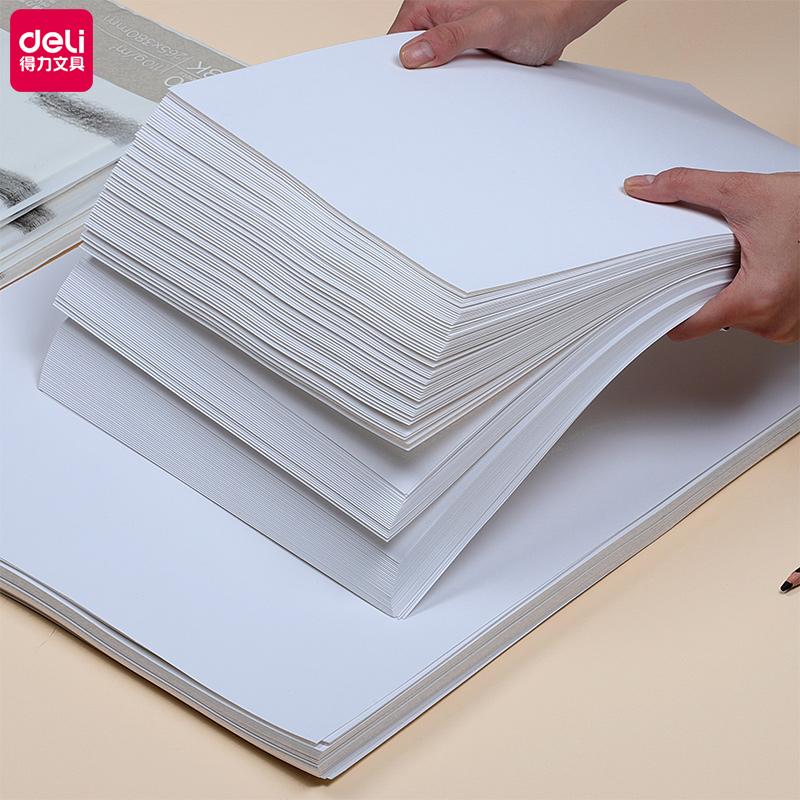 得力速写素描纸8k彩铅画纸水粉纸初学110克180克加厚学生手抄报手绘白纸4k素描纸八开儿童美术空白画画纸四开