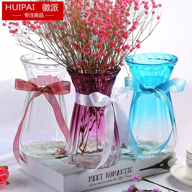 徽派 玻璃透明花瓶摆件客厅插花干花富贵竹花瓶鲜花水培花瓶家用