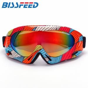 男女成人儿童滑雪镜 户外防风防雾防沙尘骑行眼镜 雪地登山护目镜