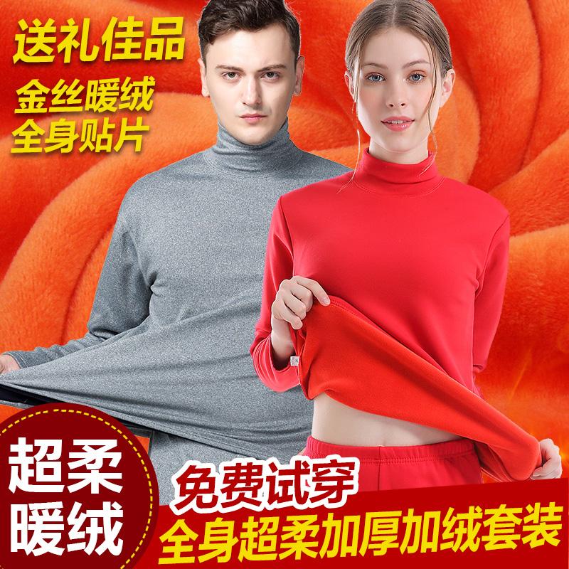 女士红色保暖内衣女加绒加厚中老年套装冬季加大码秋衣秋裤棉毛衫