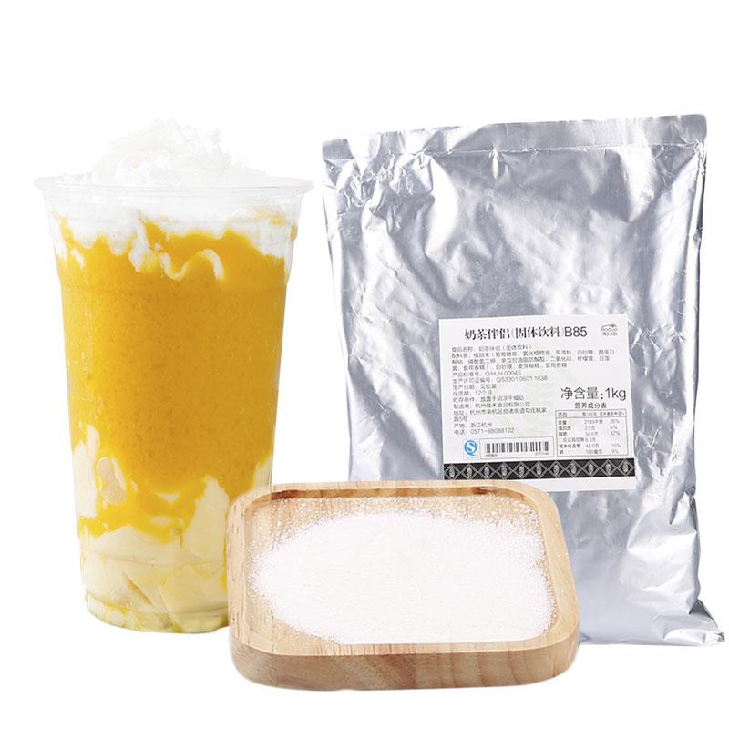 博多家园奶茶伴侣B85奶精植脂末冬季珍珠奶茶原料袋装1kg包邮
