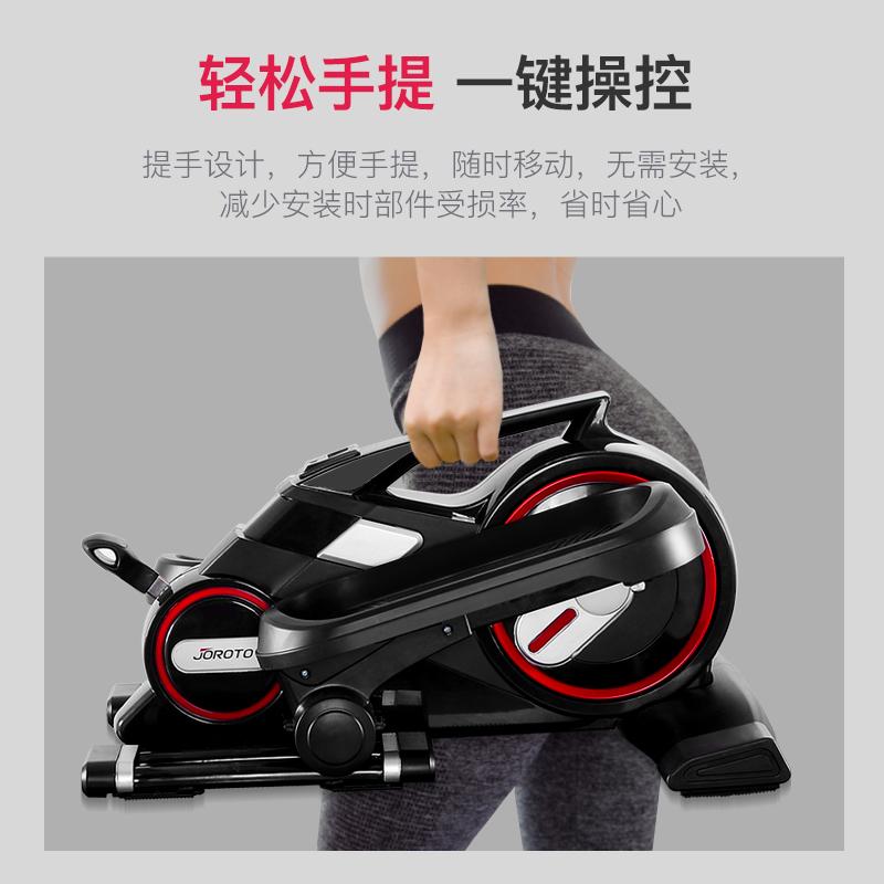 美国静音踏步机家用小型椭圆机在家健身脚踏机运动器材空气踩踏机