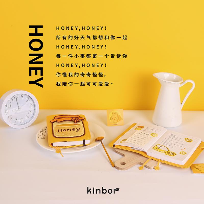 kinbor创意手帐套装礼盒honey可爱少女心日记蜂蜜记录本笔记本子手账女学生效率计划本套装