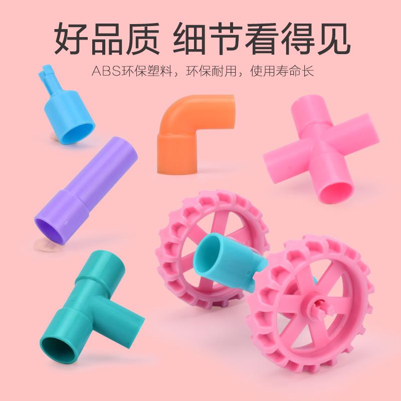 儿童水管道积木塑料玩具1-3-6周岁益智男孩宝宝拼装拼插7-8-10岁