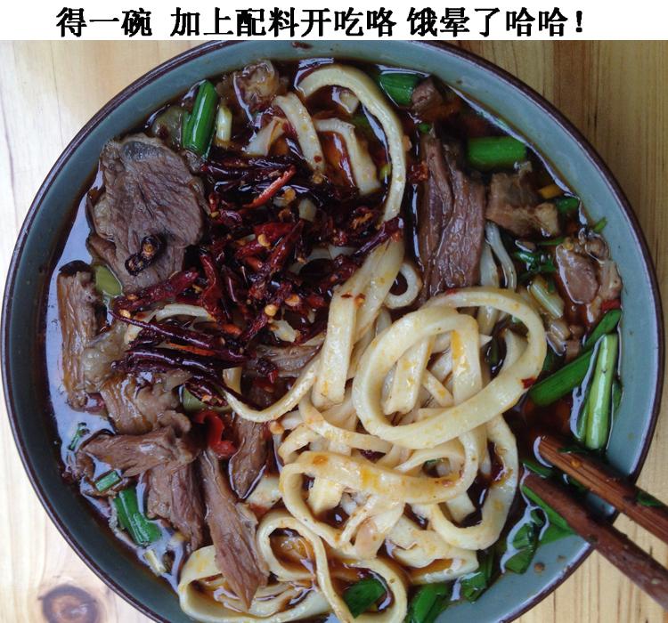 贵州特产绿豆粉皮锅巴粉皮 铜仁手工粉丝小吃细粗米粉米线500g
