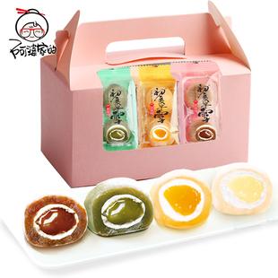 阿婆冰皮麻薯糯米糍大福蛋糕雪媚娘芋泥零食小吃休闲食品糕点早餐