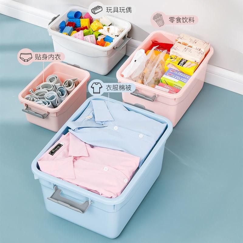 塑料收纳箱装衣服特大号收纳盒学生整理箱玩具车载储物箱神器带盖