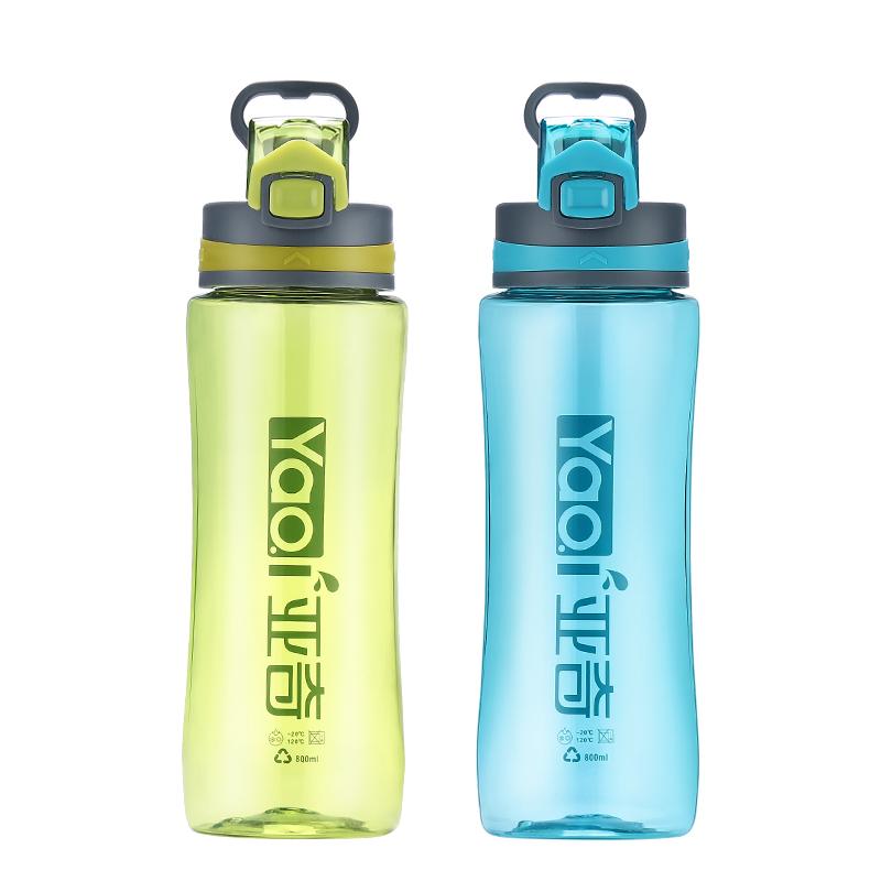 亚奇运动便携茶杯男女情侣太空水杯大容量塑料简约学生杯子随手杯