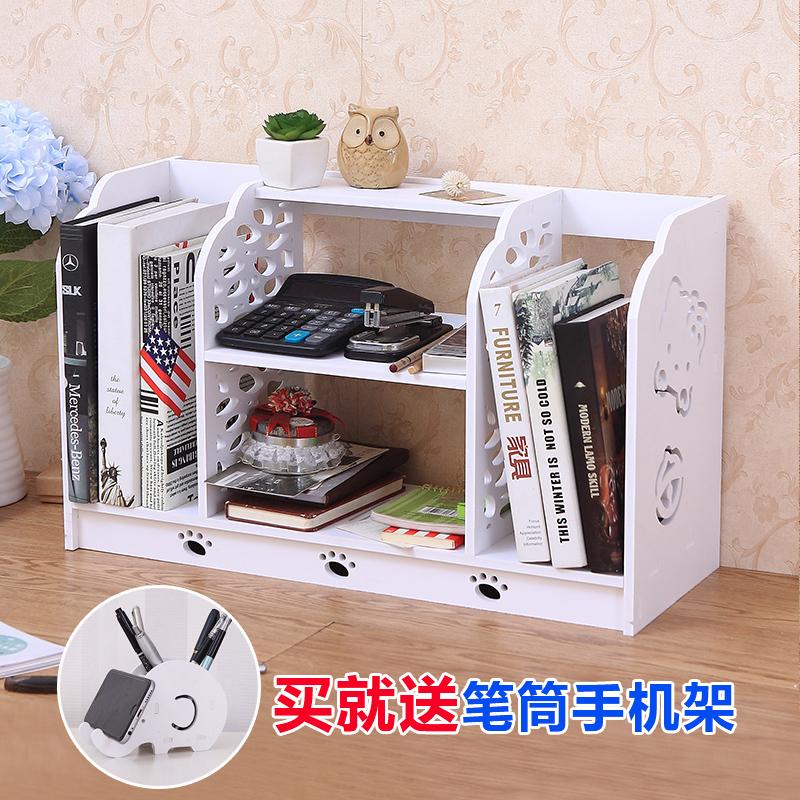 创意桌面书架办公桌上小书架简易收纳置物架儿童学生组合书架包邮