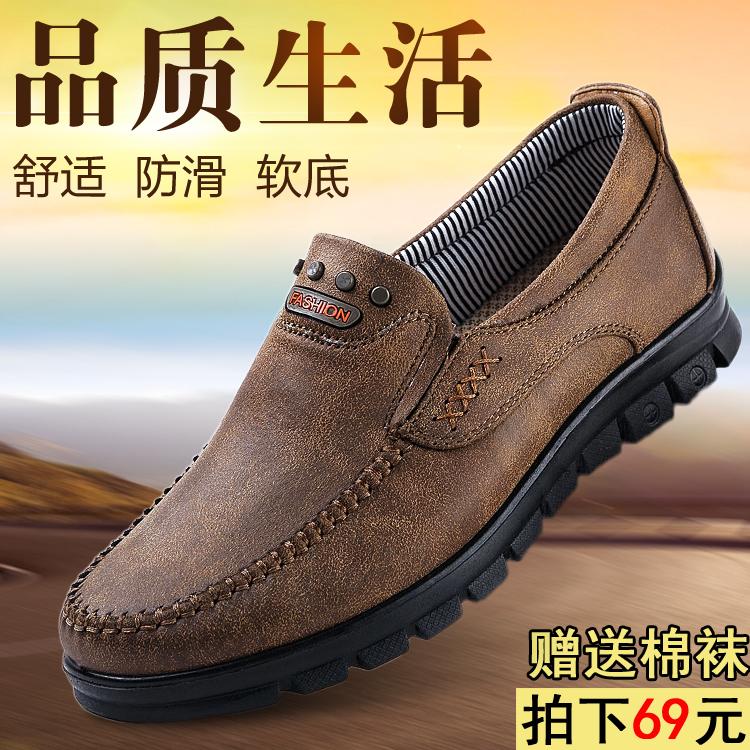 正品老北京布鞋男士春秋中老年人休闲爸爸40中年50岁软底老人单鞋