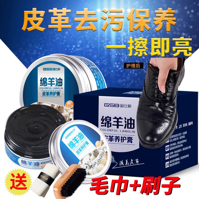 皮鞋油无色保养油擦鞋神器黑色棕色男女通用清洁护理家用鞋刷套装