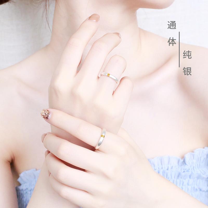 原创设计情侣戒指一米阳光纯银男女一对日韩简约潮人学生素圈戒指