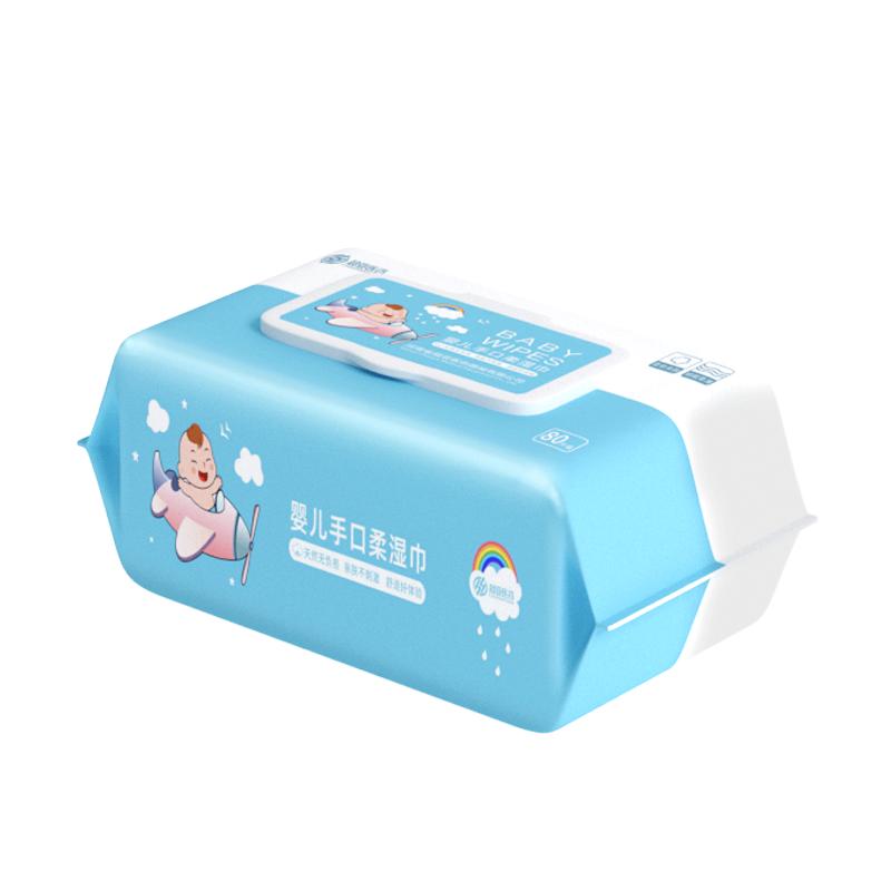 超亚婴儿手口柔湿巾纸新生宝宝屁专用湿纸巾家庭实惠装大包*1