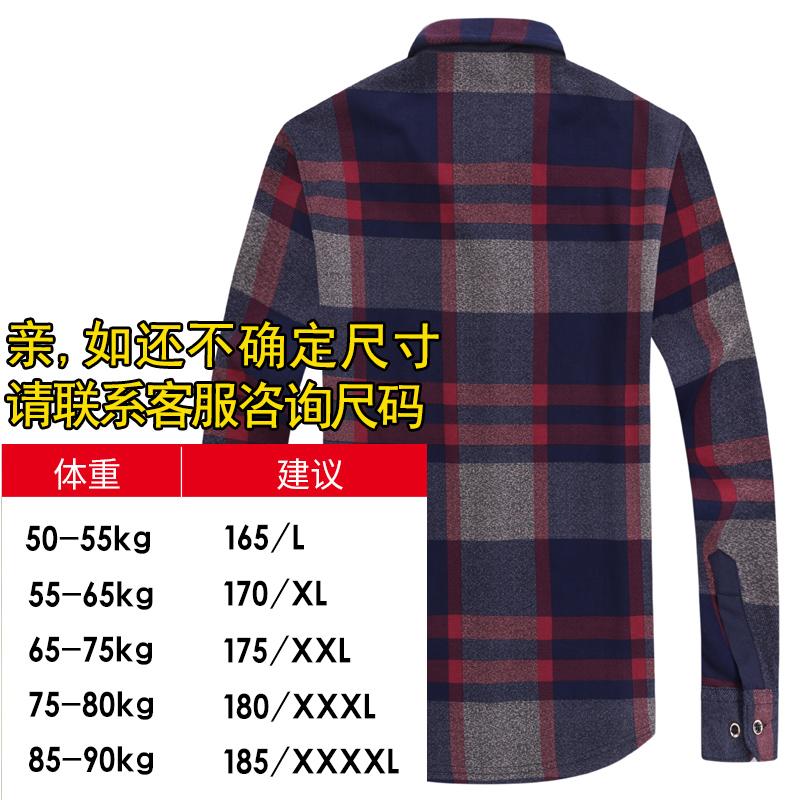 申本长袖秋冬装新款衬衫修身保暖衬衣加绒加厚款中年男士休闲上衣