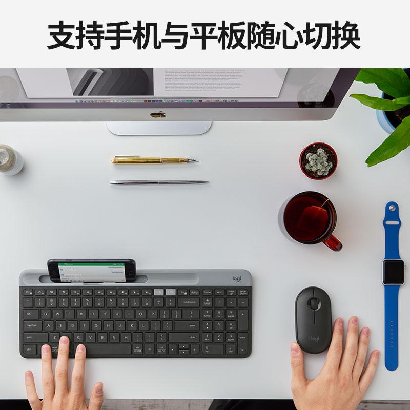 【顺丰送礼】罗技K580无线蓝牙键盘苹果手机ipad 2020新款平板笔记本电脑MAC办公游戏纤薄静音男女生K380家用