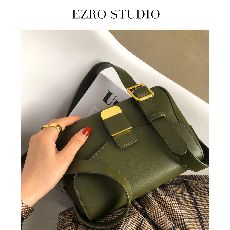 【EZRO】牛油果 简约搭扣真皮信封马鞍包 百搭斜挎质感牛皮女包