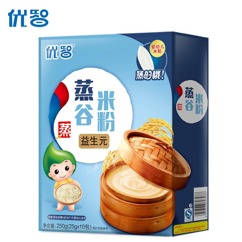 优智米粉益生元婴儿宝宝辅食全段1段 营养粥米糊6-36个月盒装250g