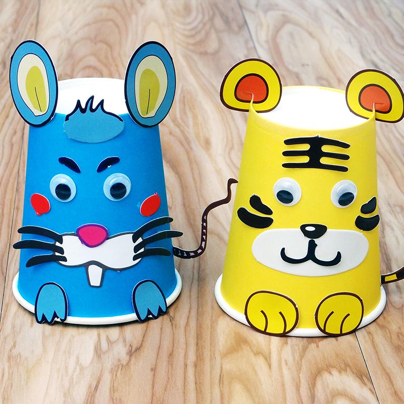 十二生肖彩色纸杯贴画 宝宝儿童幼儿园创意益智手工diy制作材料包图片