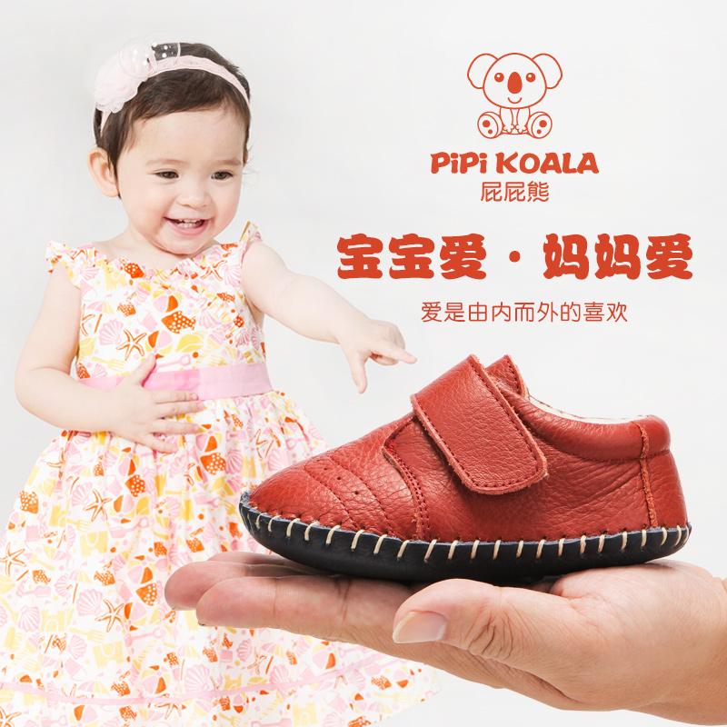 婴儿棉鞋软底0-1岁冬 婴幼儿冬季加厚保暖秋冬款6-12个月宝宝棉鞋