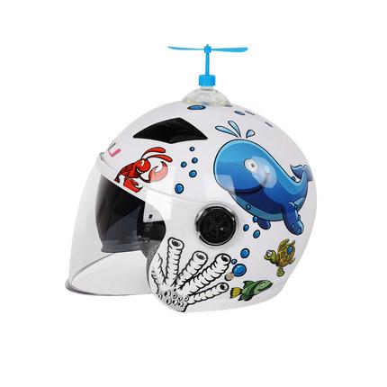 HNJ儿童头盔电瓶车摩托车四季卡通可爱宝宝男女小孩安全帽竹蜻蜓