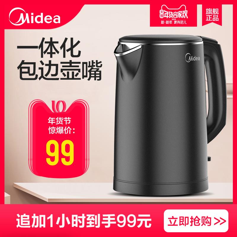 美的电热水壶家用304不锈钢正品电热烧水壶自动断电保温大开水壶