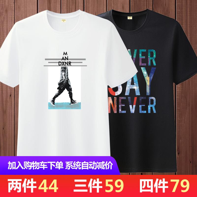 2019夏季新款男士短袖t恤宽松纯棉白上衣服圆领男装半袖潮流体恤
