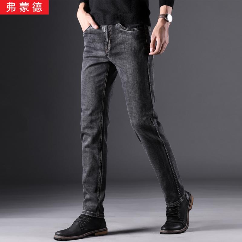 新款春季男士黑色加绒修身牛仔裤男直筒韩版男式弹力休闲长牛子裤