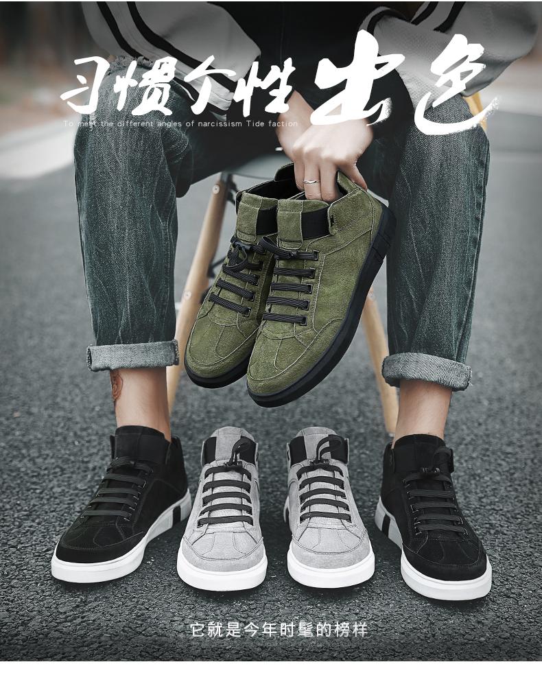 53男鞋潮鞋2019新款春季鞋子休闲板鞋高帮鞋韩版潮流百搭帆布