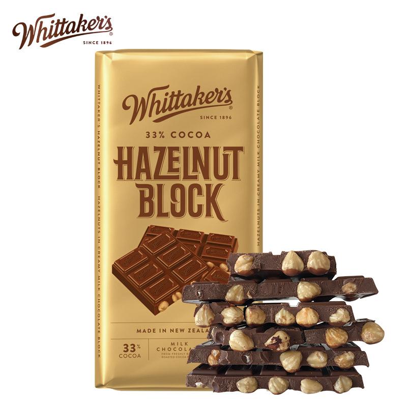 新西兰原装进口 零食Whittaker's惠特克榛果牛奶味巧克力块砖200g