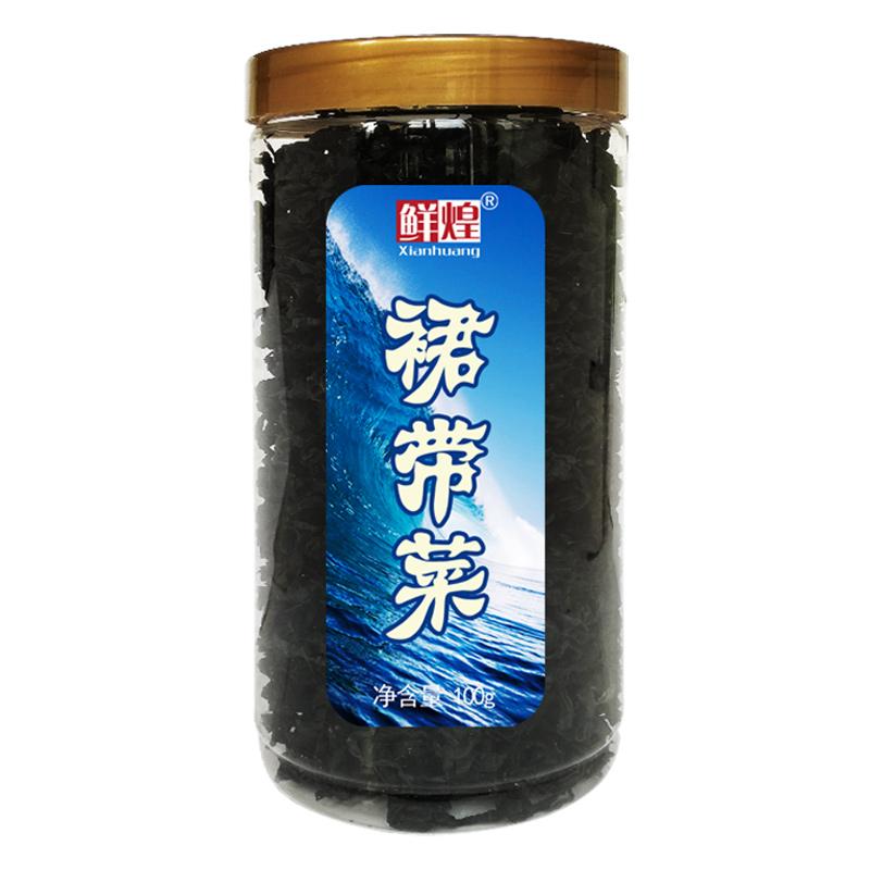 鲜煌海带裙带菜干货海木耳干货螺旋藻韩国海带汤的海带100g*2罐