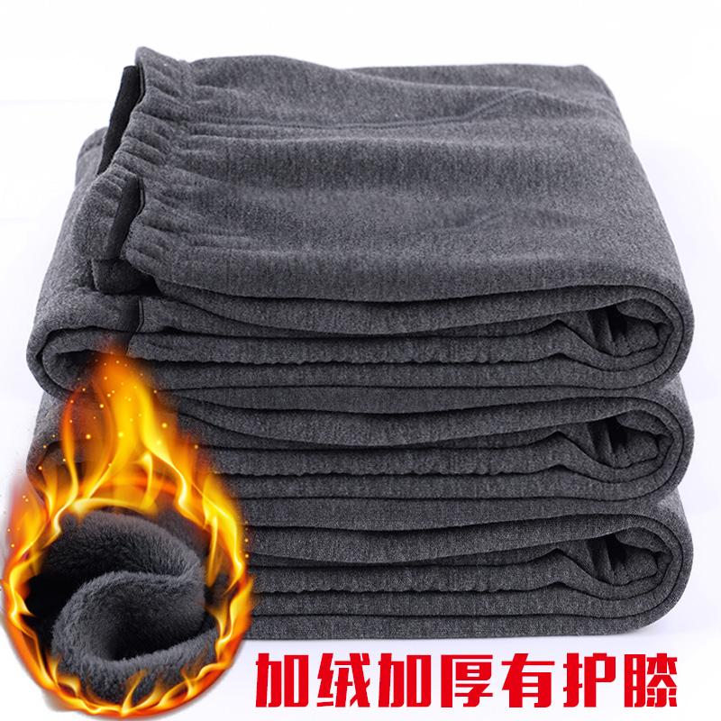 中年保暖裤男加绒加厚秋裤冬季护膝高腰宽松大码老年男保暖薄棉裤