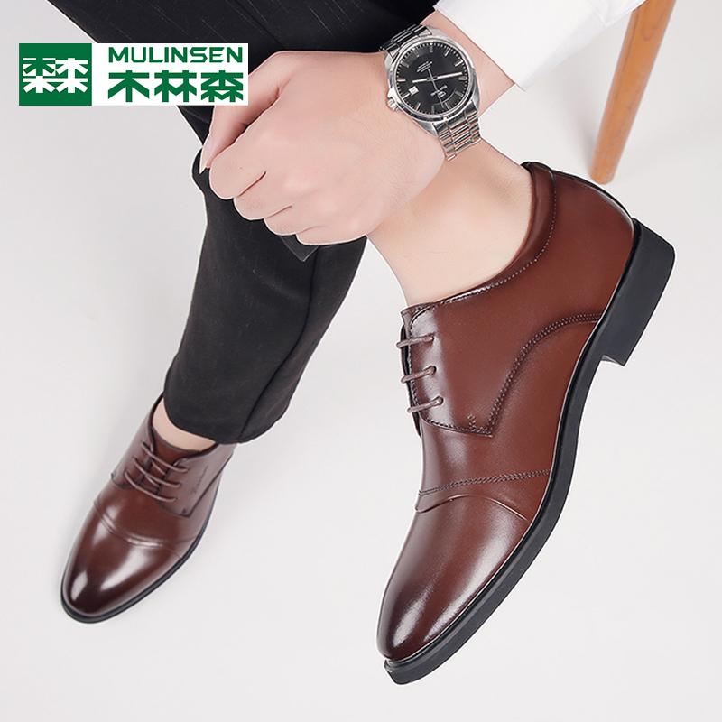 木林森 男士真皮英伦正装鞋 2色(含内增高款)