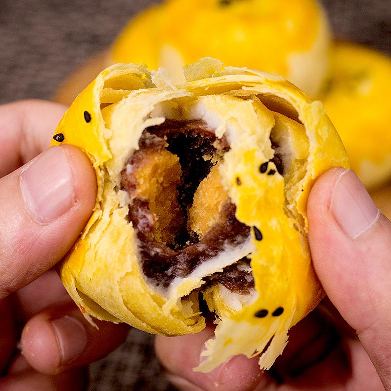 蛋黄酥雪媚娘海鸭蛋麻薯休闲食品早餐糕点网红美小吃面包月饼零食