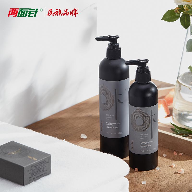 两面针逍遥洗发水沐浴露套装中草药去屑止痒护发素控油持久留香