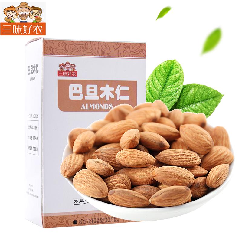 三味好农 原味/盐焗巴旦木仁 500g