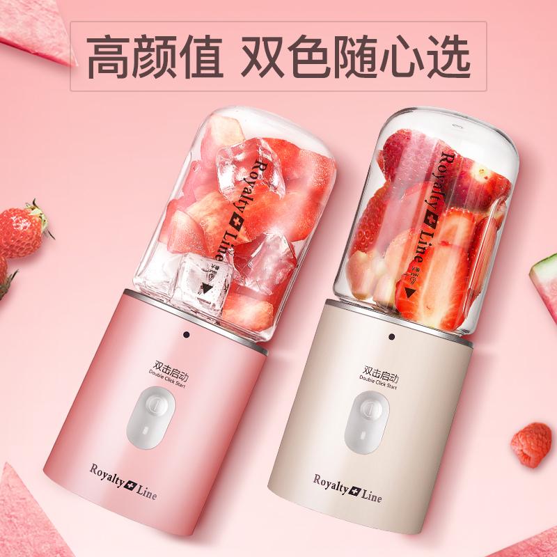 瑞士罗娅便携式榨汁机家用小型迷你果汁杯随身全自动水果榨汁杯