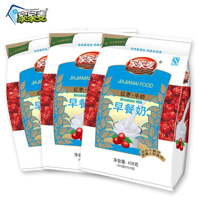 家家麦 红枣牛奶豆奶粉营养早餐奶冲饮即食小包代餐3袋装1224g