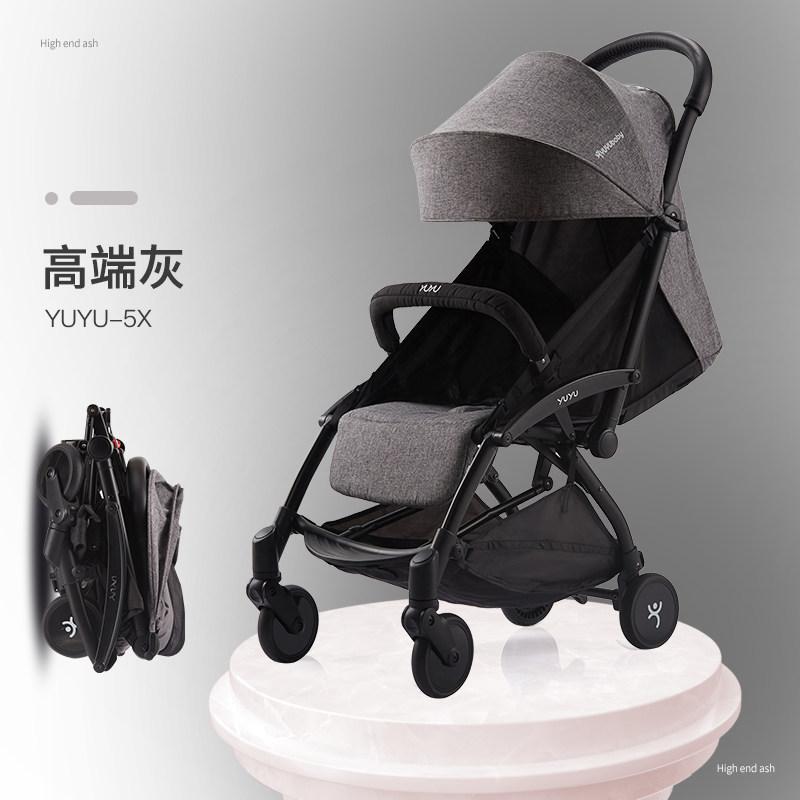 yuyu悠悠婴儿推车5X超轻便携式折叠口袋伞车可坐躺宝宝儿童婴儿车