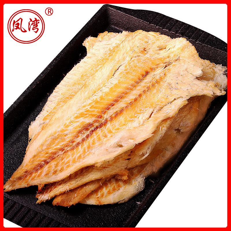 凤湾烤鳕鱼片干烤鱼片500g包邮青岛特产即食鱼干小包装海产品零食