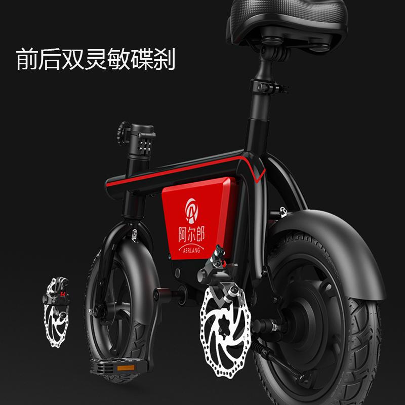 阿尔郎折叠助力单车电动自行车成人两轮电动车男女代步代驾迷你车