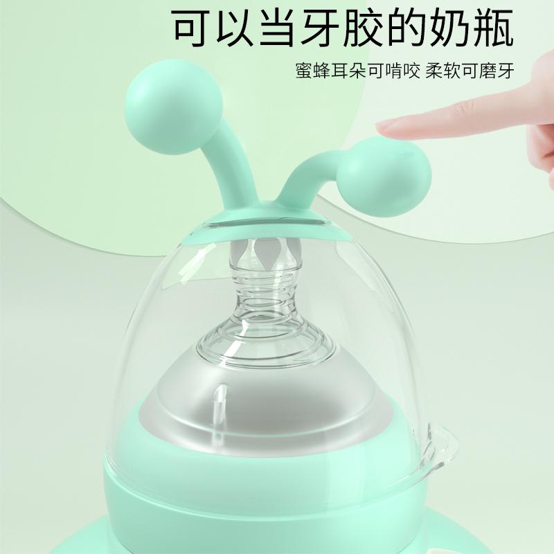 硅胶吸管奶瓶ppsu宽口径耐摔新生婴儿大宝宝2-3岁喝水鸭嘴重力球